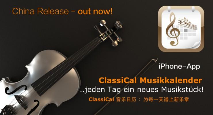 andante media veröffentlicht China-Release der Musik-App