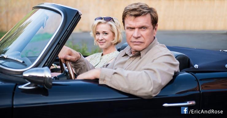 Berlinale 2015: Eric & Rose im CinemaxX Studio 13 am 11. Februar um 15:30 Uhr
