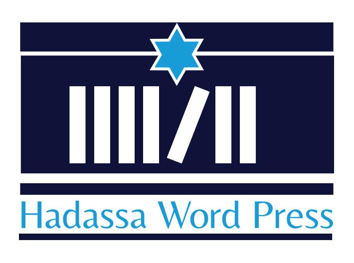 Hadassa Word Press - der anspruchsvolle Verlag für israelische und dem Judentum nahestehende Autoren.