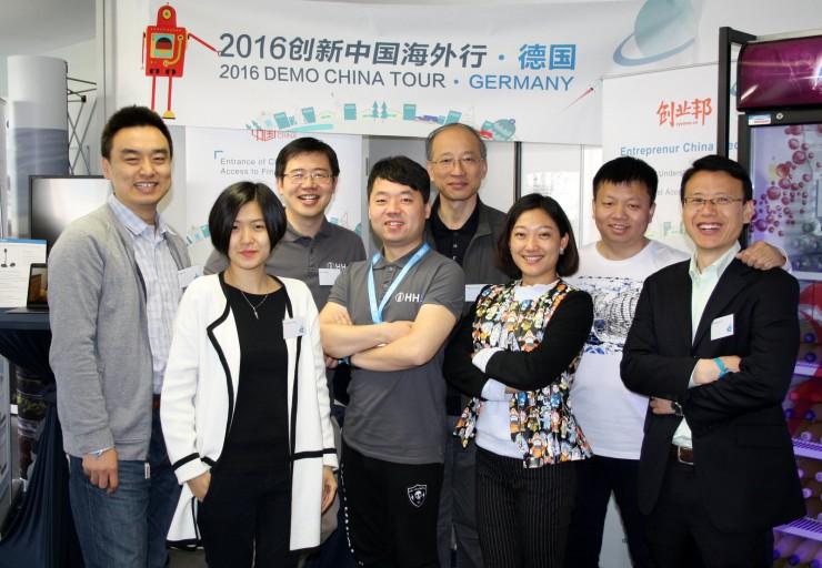 Chinese Entrepreneurship Magazine CY Zone Explores Start-Up Scene in Berlin and Leipzig