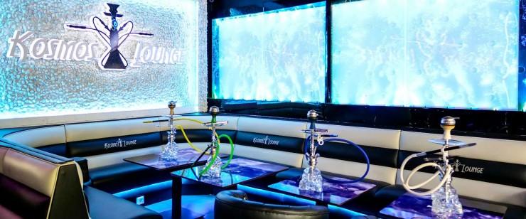 Shishabar Kosmos Lounge in München