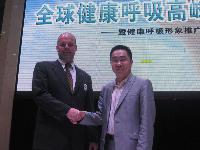 Airnergy Spirovitalisierung setzt sich in China durch