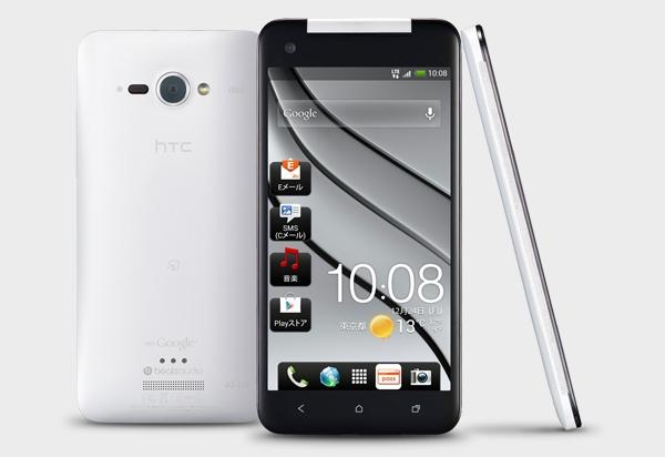 Superscharfes HD- Smartphone