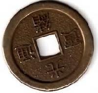 8444_0 Ausbildung in Tai Chi oder Qi Gong macht sich bezahlt